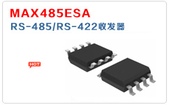MAX485ESA图片